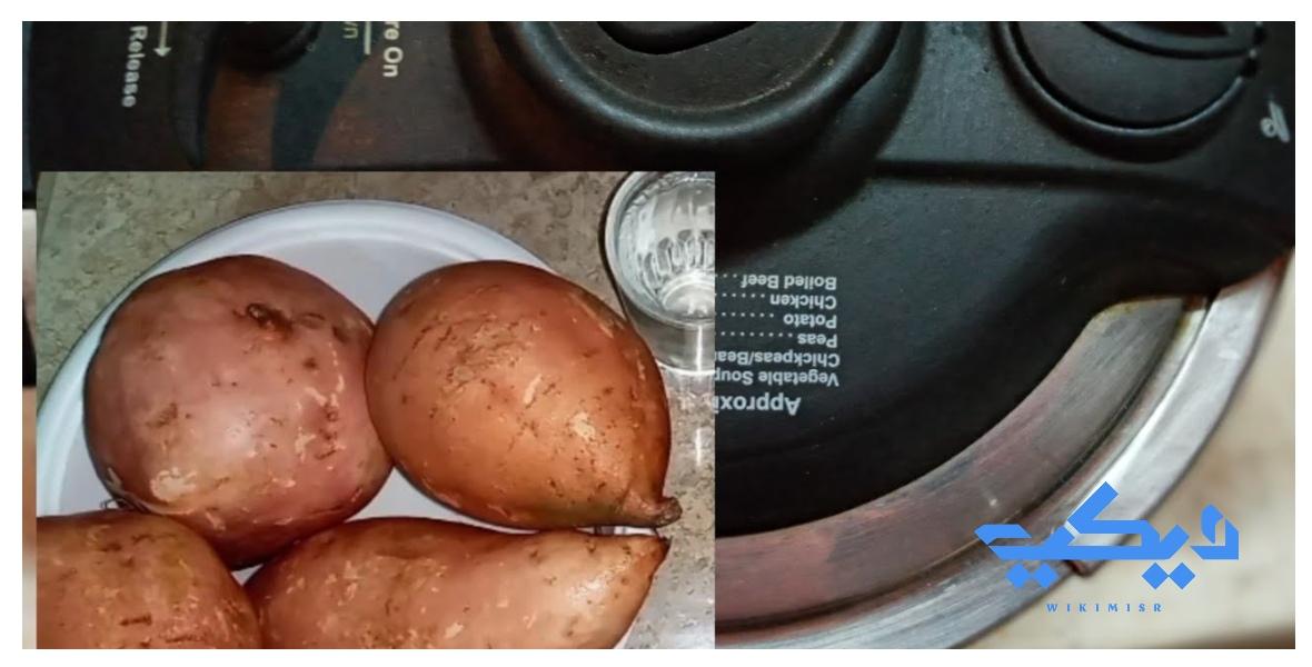 طرق عمل البطاطا الحلوة