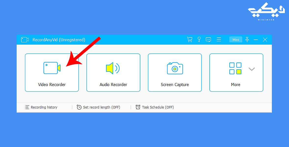 طريقة استخدام برنامج RecordAnyVid لتسجيل مكالمة فيديو على ماسنجر