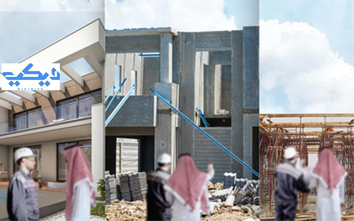 تمويل البناء الذاتي | ويكي مصر | Wikimisr