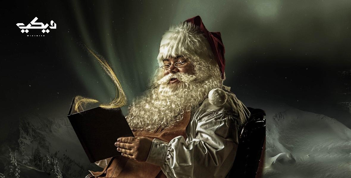 كيف تشكّلت قصة سانتا كلوز