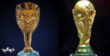 على اليمين نسخة كأس العالم الحديثة، وعلى اليسار نسخة جون ريميه