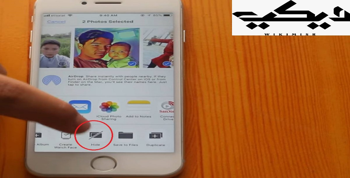 طرق إخفاء الصور ومقاطع الفيديو الخاصة على جهاز آيباد وأيفون