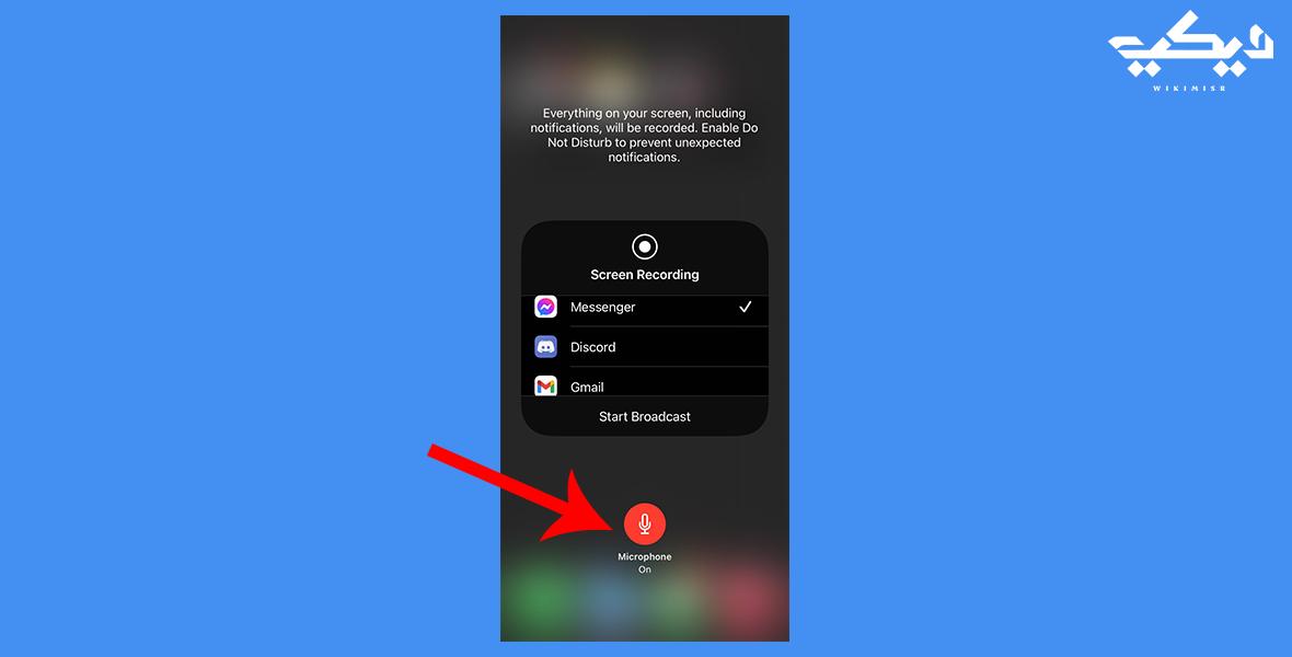 كيفية إضافة صوت من مايكروفون الهاتف للمقطع المسجل