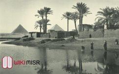 الأهرامات المصرية 1912.
