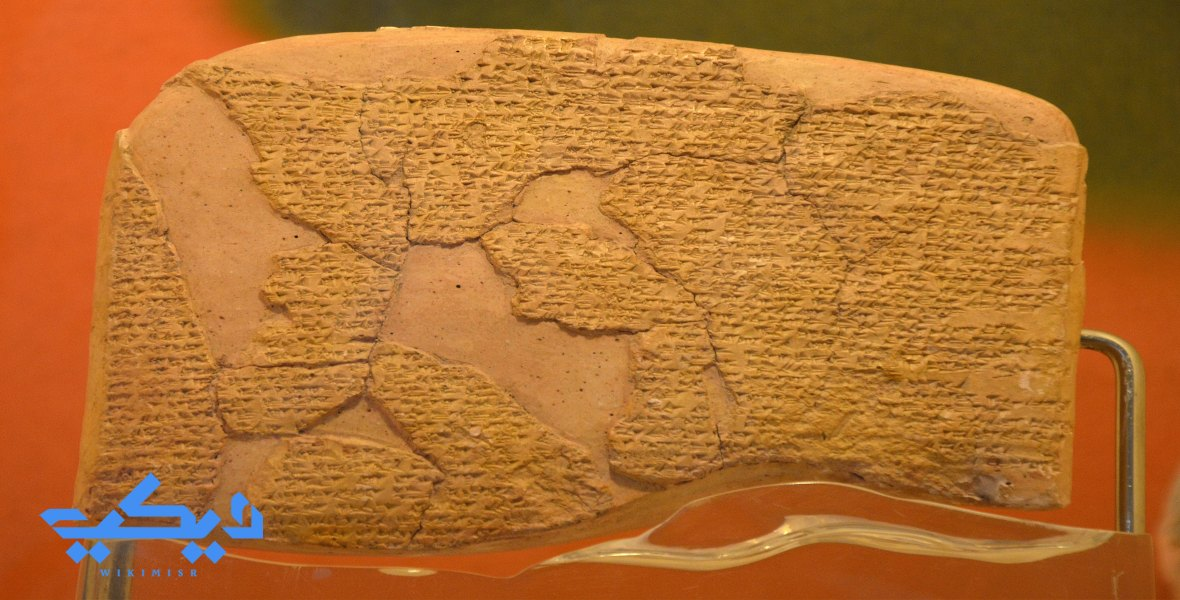النسخة الحيثية من معاهدة السلام والموجودة حاليا بمتحف إسطنبول