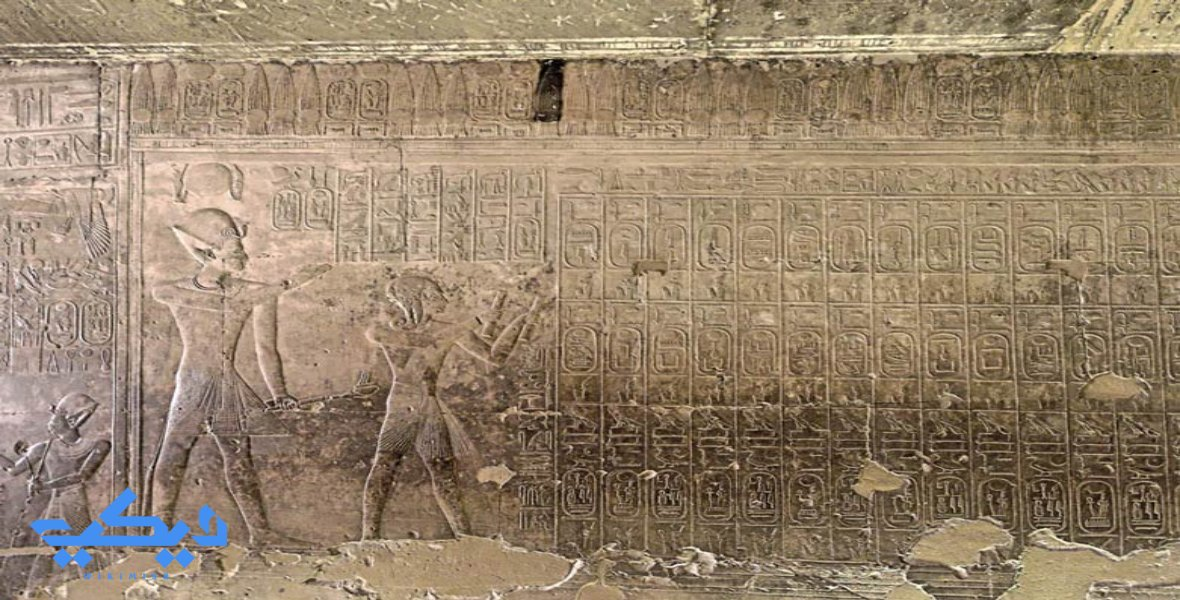 رمسيس الثانى فى طفولته مع ابوه الملك سيتى الأول.