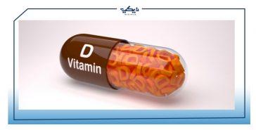 أدوية فيتامين د