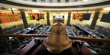 أقل مبلغ للاستثمار فى البورصة المصرية