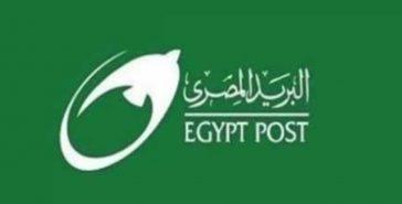 الرمز البريدي لمصر