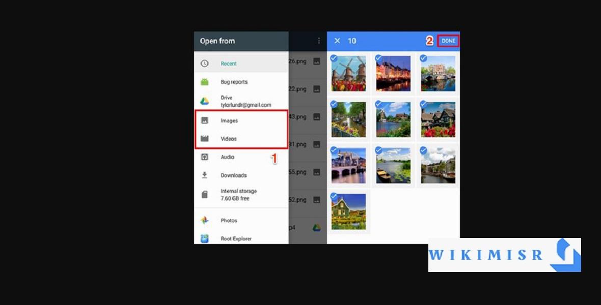 استرداد الصور المحذوفة من Google Drive