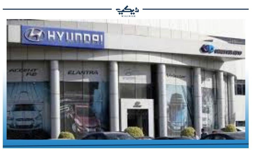 مركز صيانة هيونداي في مصر