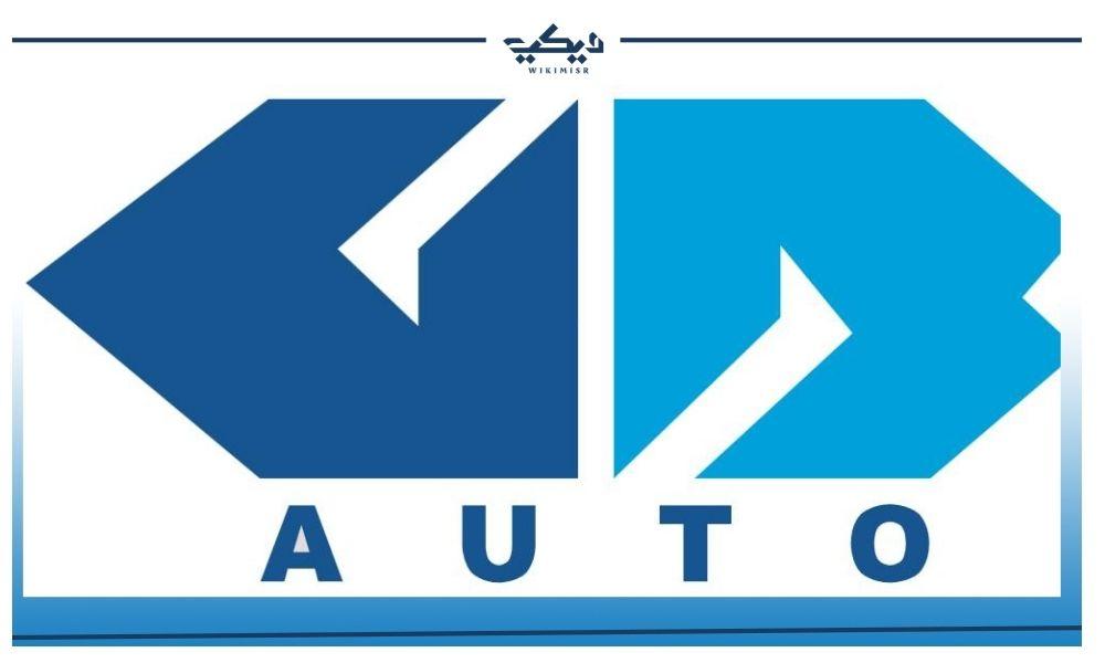 شعار شركة جي بي غبور أوتو