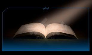 حكم وأقوال الرسول والخلفاء الراشدين