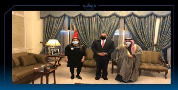 رابط منصة بالسلامة الكويت
