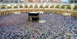 فتح مكة