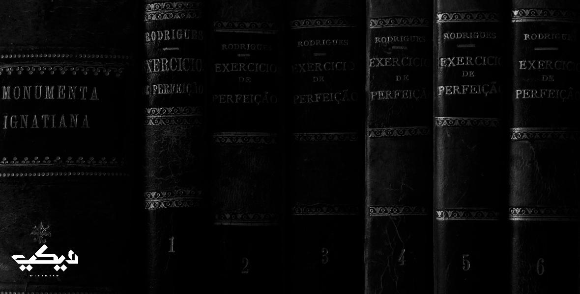 أبرز مؤلفات هنري برجسون
