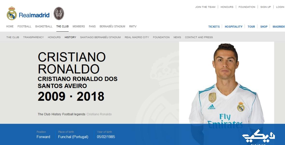 كريستيانو رونالدو ضمن أساطير ريال مدريد على موقعه الرسمي