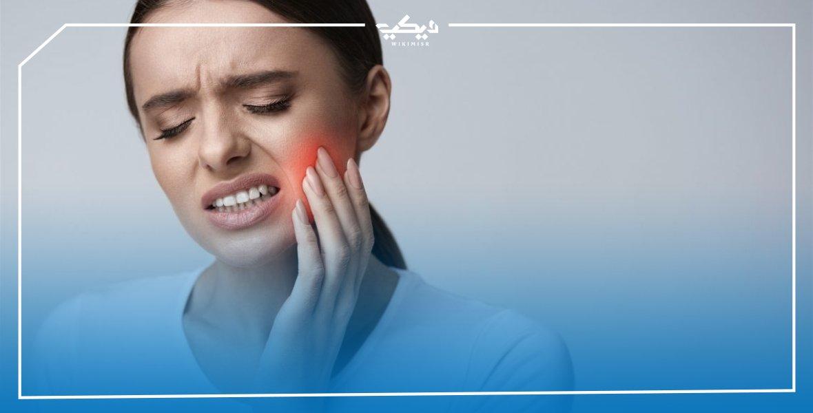 ما هو أفضل مضاد حيوي للاسنان ؟