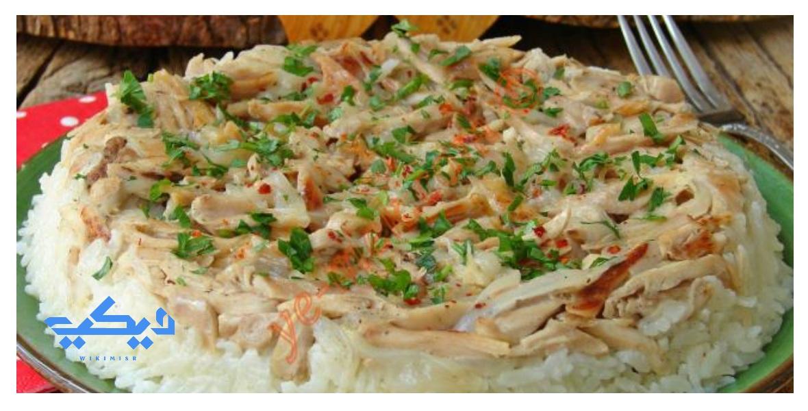 طريقة عمل الأرز بالدجاج والكريمة