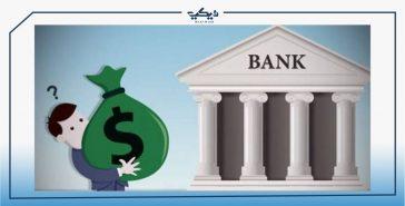 طريقة تحويل مبلغ من حساب إلى حساب في بنك أخر