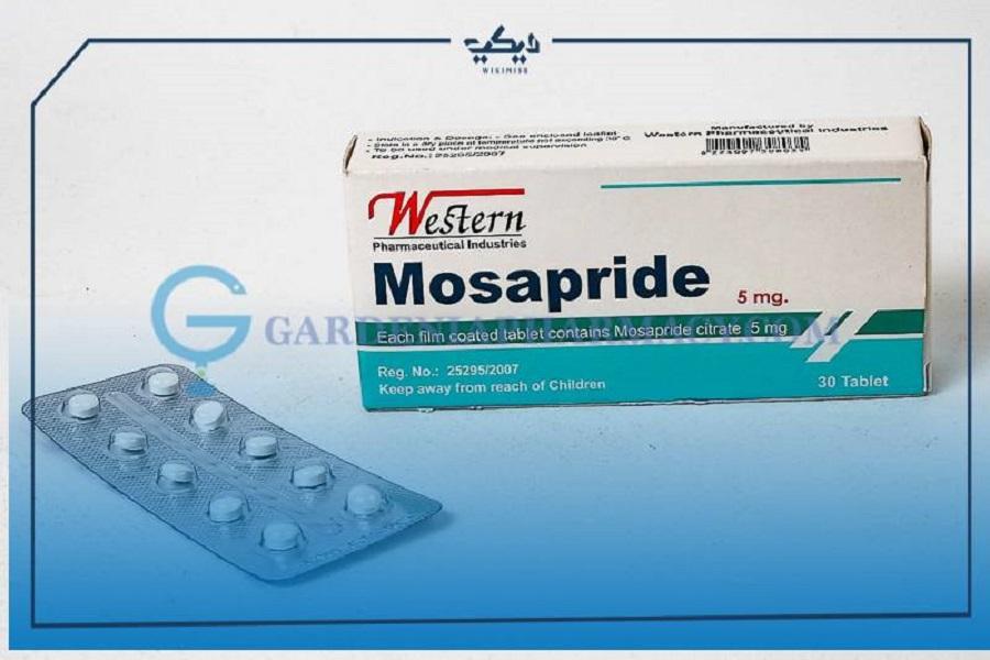 أقراص موزابرايد Mosapride لعلاج اضطرابات الجهاز الهضمي