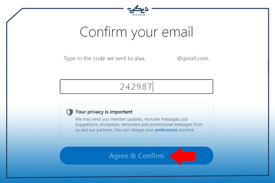 إدخال رمز الأمان المرسل إلى البريد الإلكتروني لتفعيل حساب لينكد إن الجديد