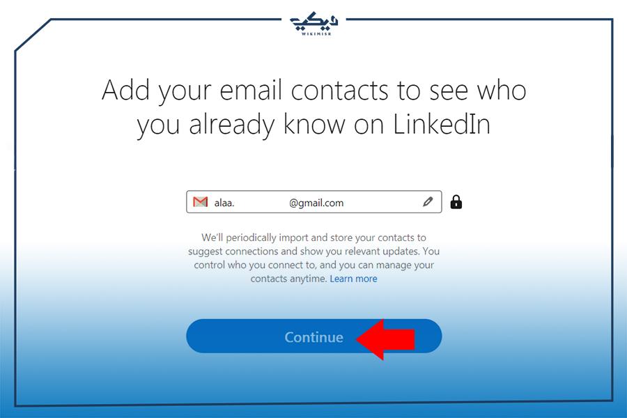 إضافة جهات الاتصال الخاصة في بريدك الإلكتروني للتواصل معهم على لينكد إن