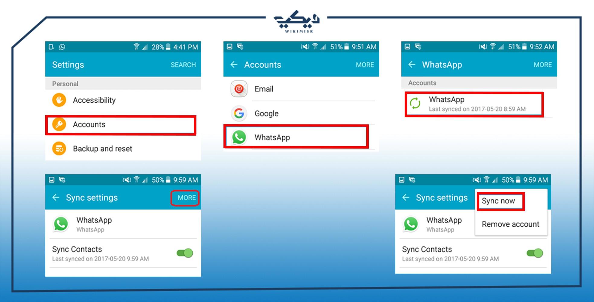 إعادة مزامنة جهات الاتصال في واتساب
