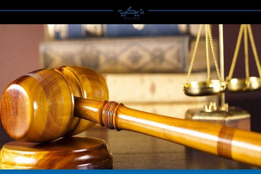 الحياد والنزاهة والاستقلال من أهم السمات التي ينبغي أن تتوافر في الهيئات القضائية