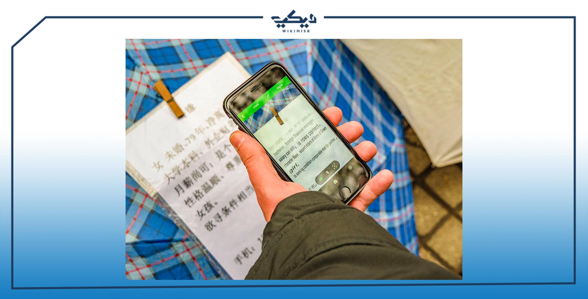 خاصية الترجمة بالكاميرا في Google Translate
