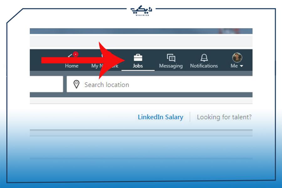 صفحة البحث عن وظائف في لينكد إن