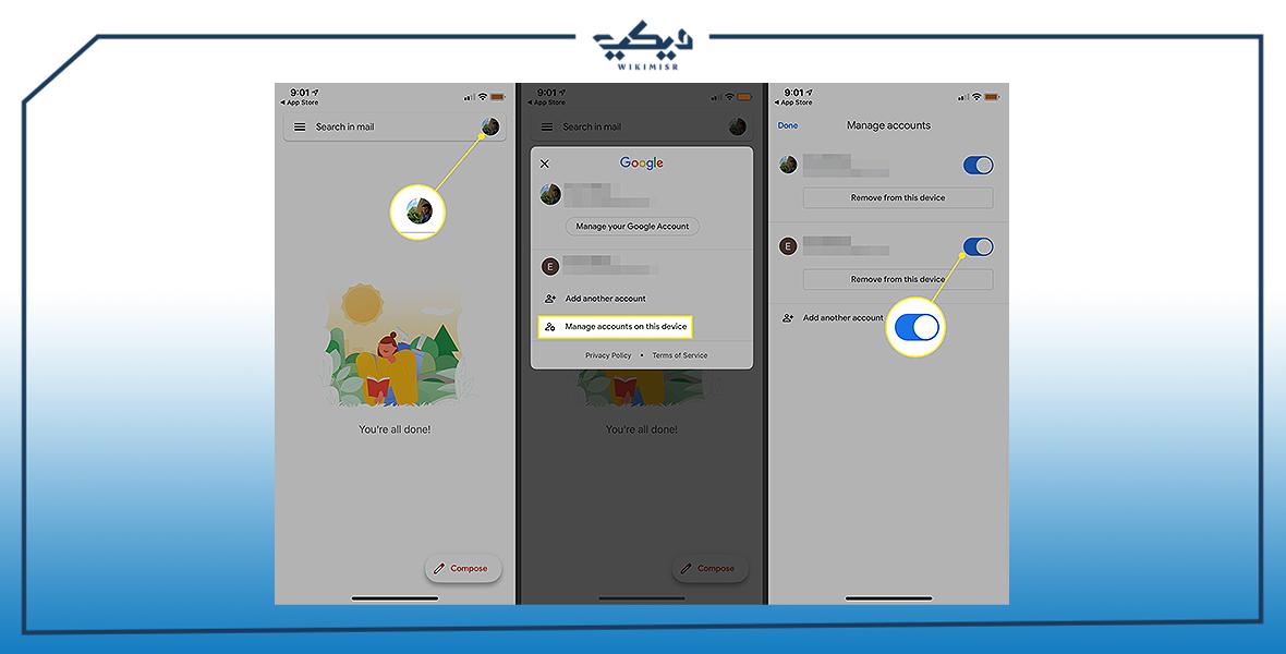 طريقة تسجيل الخروج من Gmail على هواتف iPhone