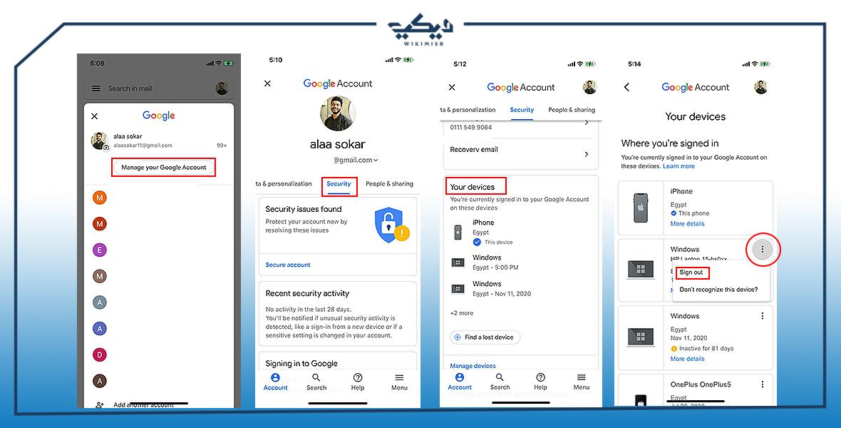 طريقة تسجيل الخروج من Gmail عن بعد على الهاتف