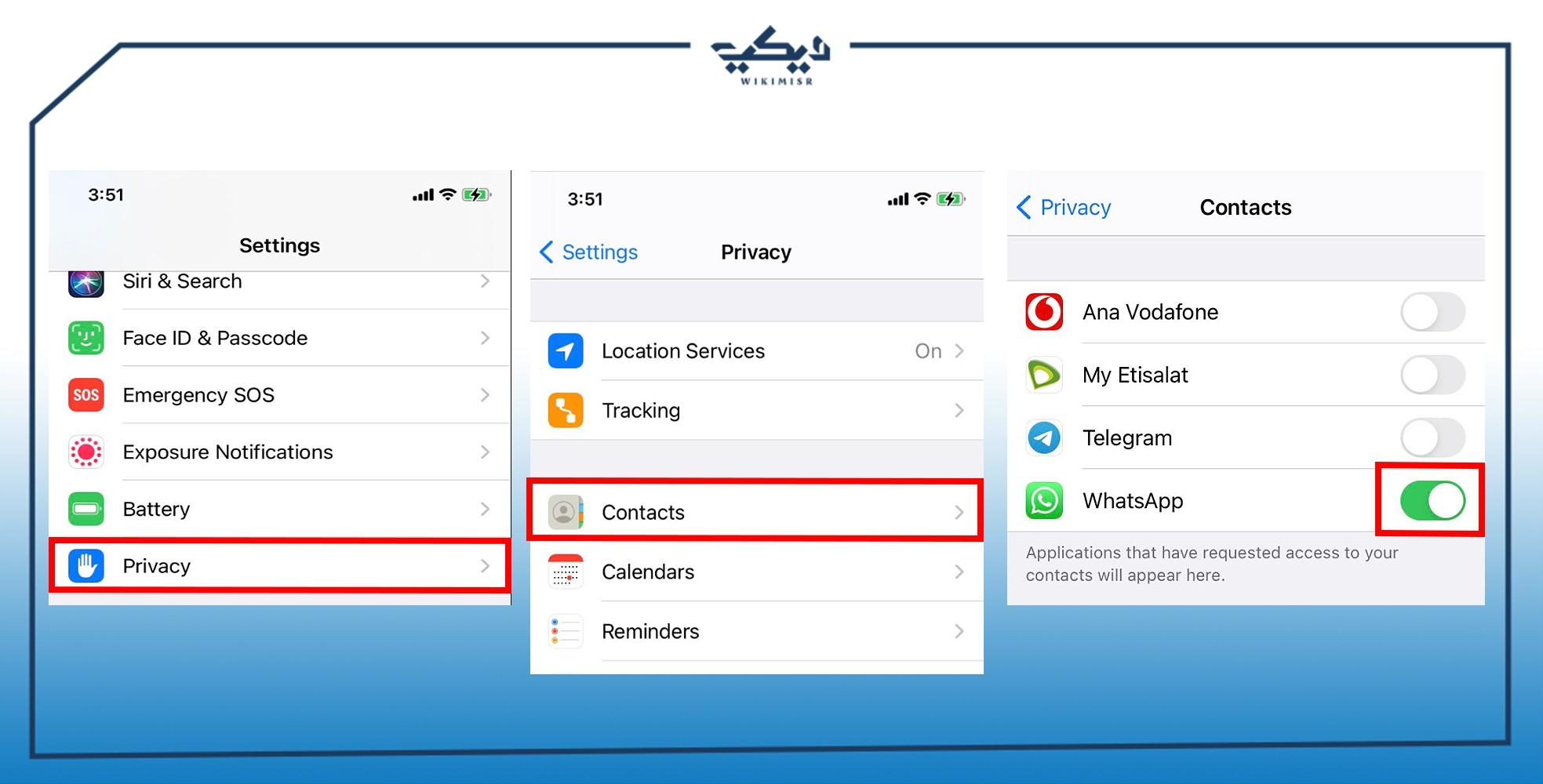 طريقة منح واتساب صلاحية الوصول لجهات الاتصال على هواتف iPhone