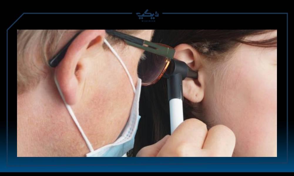 علاج انسداد الاذن الطبي