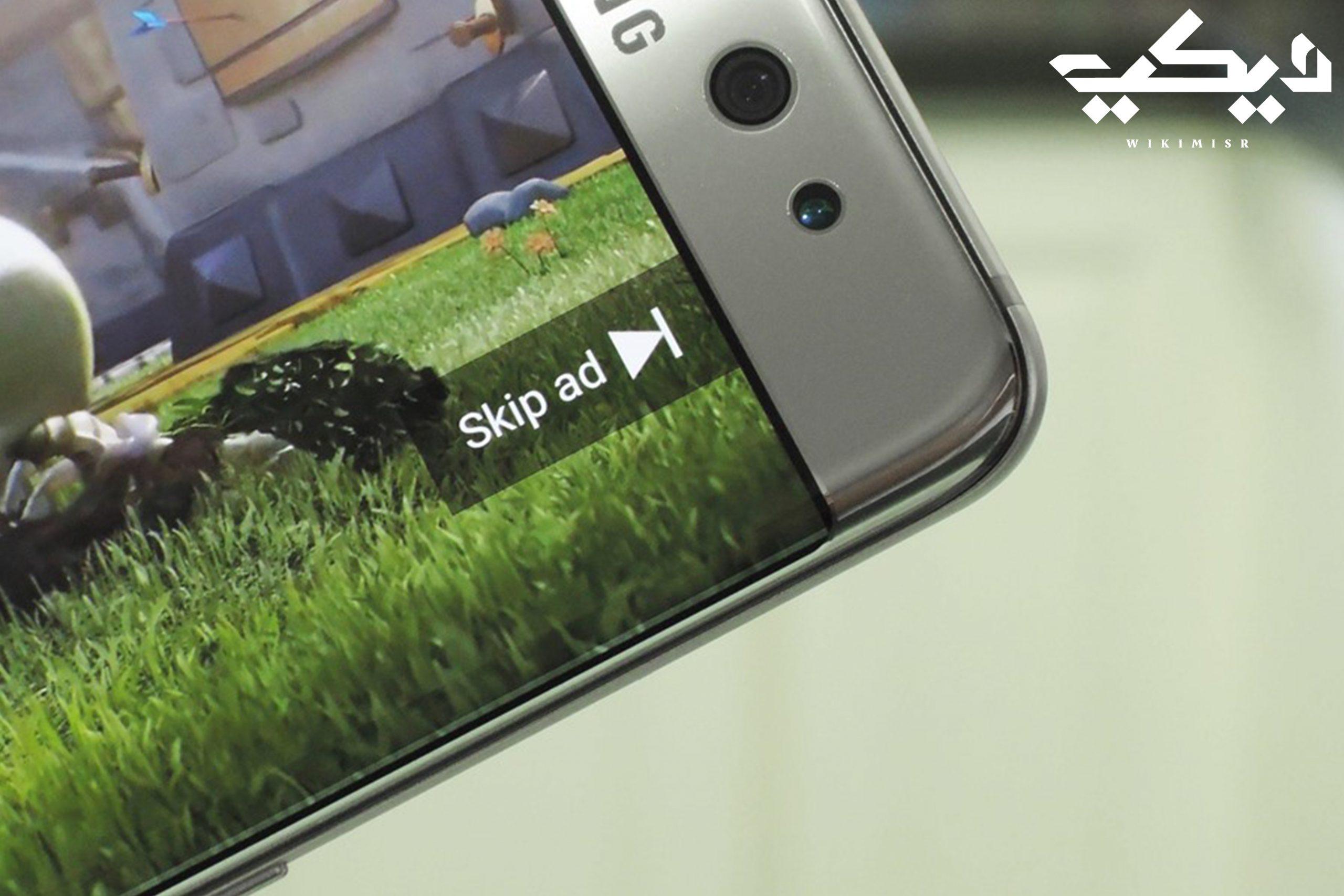 كيفية منع الإعلانات على هواتف أندرويد بدون تطبيقات 2021