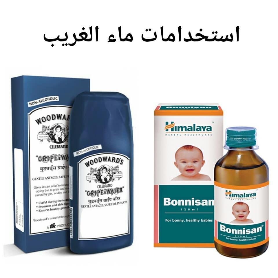 مكونات ماء غريب والسعر والأعراض الجانبية والأضرار والفوائد ويكي مصر Wikimisr