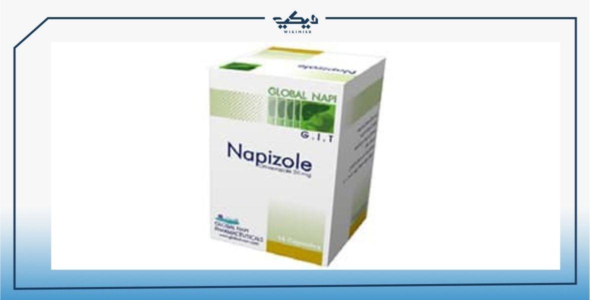 علبة أقراص نابيزول