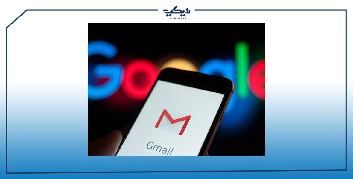 نبذة عن خدمة Gmail