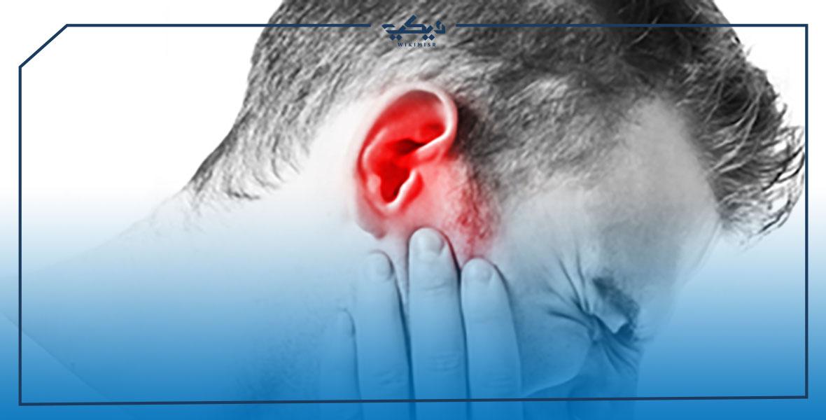 أسباب انسداد الأذن وعلاجه