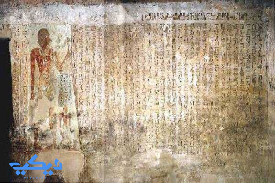 السيرة الذاتية للقائد احمس إبن إبانا من مقبرته بالكاب والتى أمدتنا بمعلومات عن طرد الهكسوس.