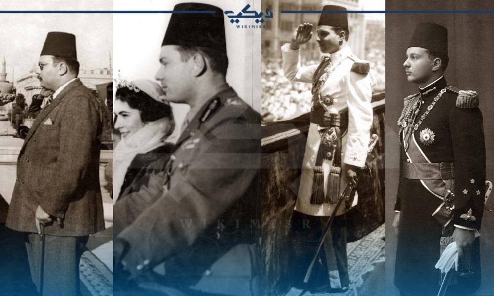 الملك فاروق الأول في مراحل مختلفة من حياته