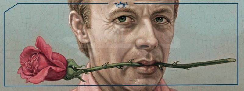 باتريك زوسكيند- شهرة الروائي المتواري