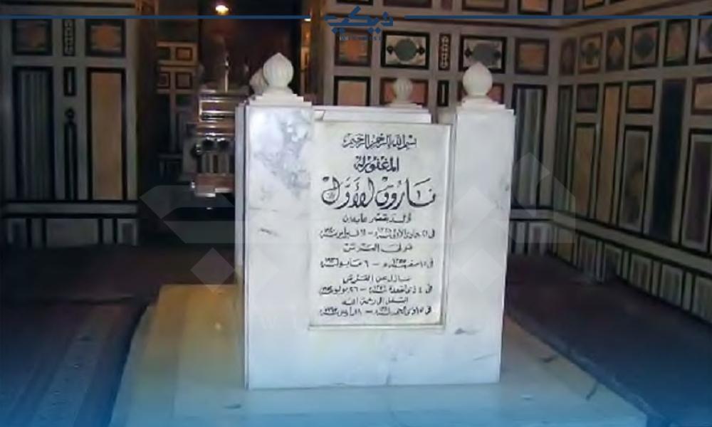 شاهد قبر الملك فاروق في مسجد الرفاعي بالقاهرة