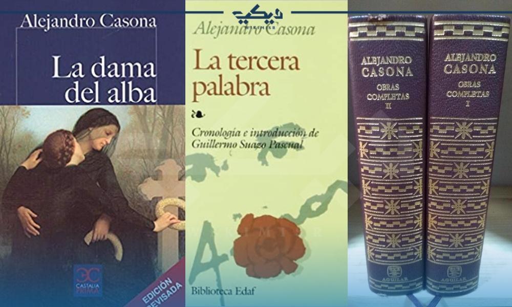 من مؤلفات أليخاندرو كاسونا