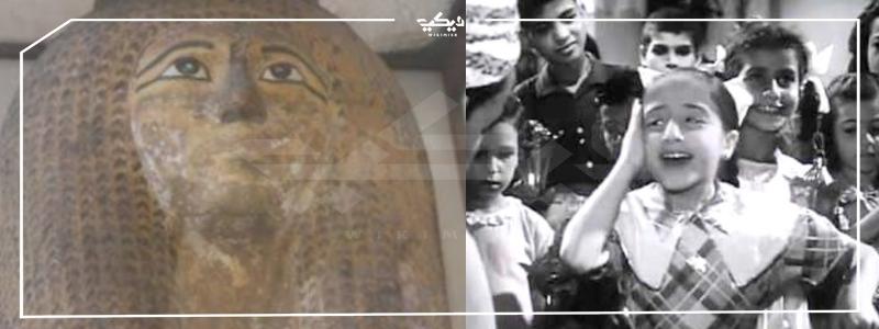 وحوى يا وحوى أغنية ذات أصل مصري قديم؟
