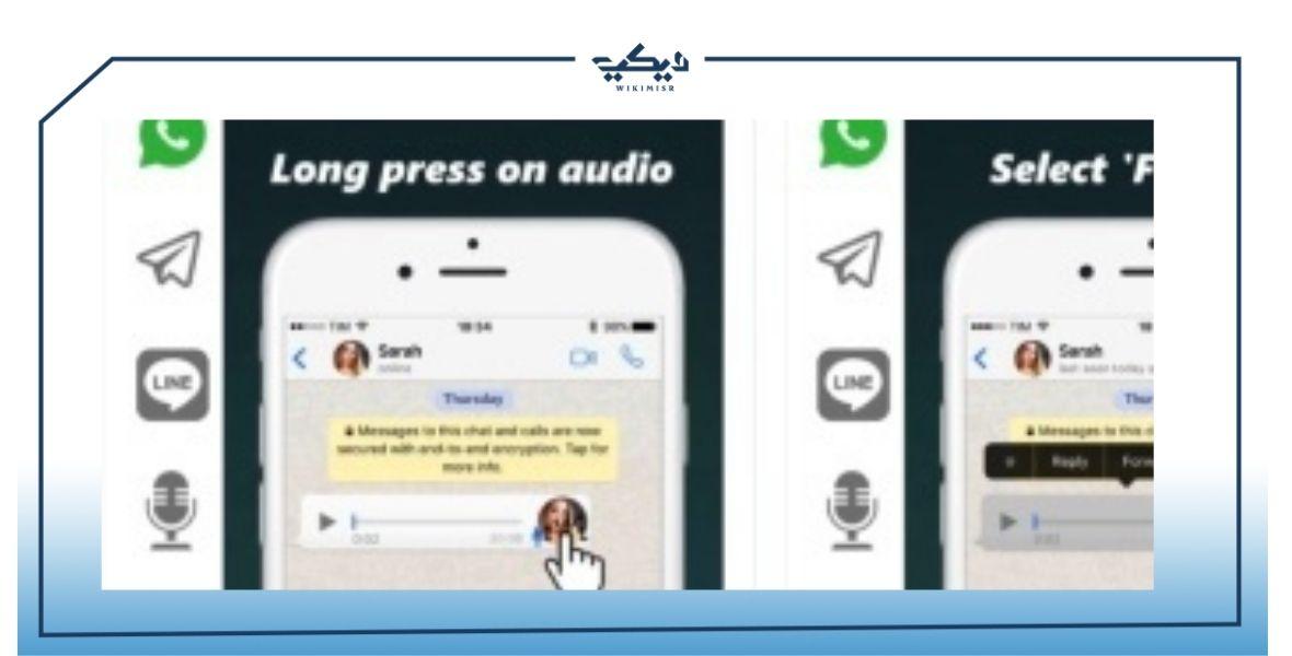 تنزيل وتثبيت تطبيق Audio to Text for WhatsApp