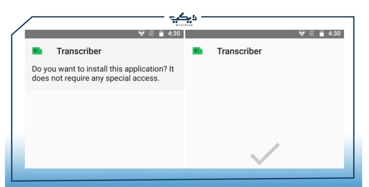 تنزيل تطبيق Transcriber
