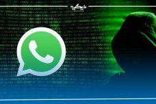 7 طرق لـ حماية الواتس اب من الفيروسات والاختراق
