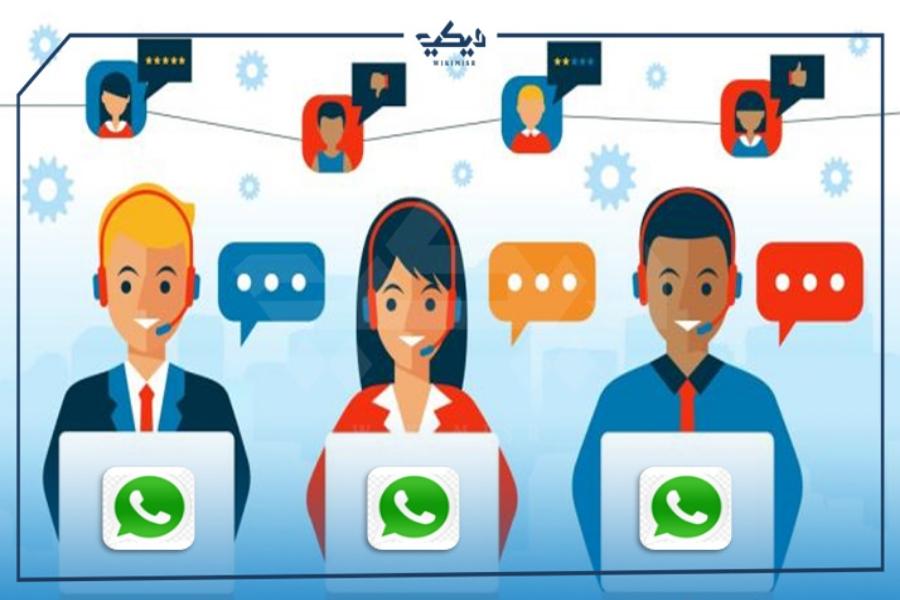 طرق التواصل مع خدمة عملاء الواتس اب